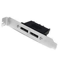 2 Port SATA to eSATA Plate Adapter - F/M
